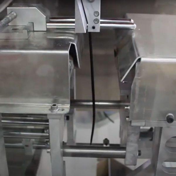 seckalica1 automatizacija